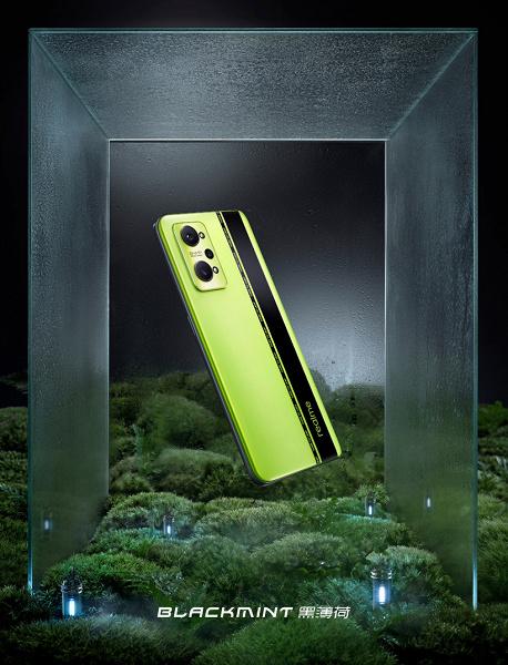 5000 мА·ч, Snapdragon 870, 120 Гц, 64 Мп и 65 Вт всего лишь за 390 долларов. Названа стоимость Realme GT Neo 2 – смартфон имеет все шансы стать хитом