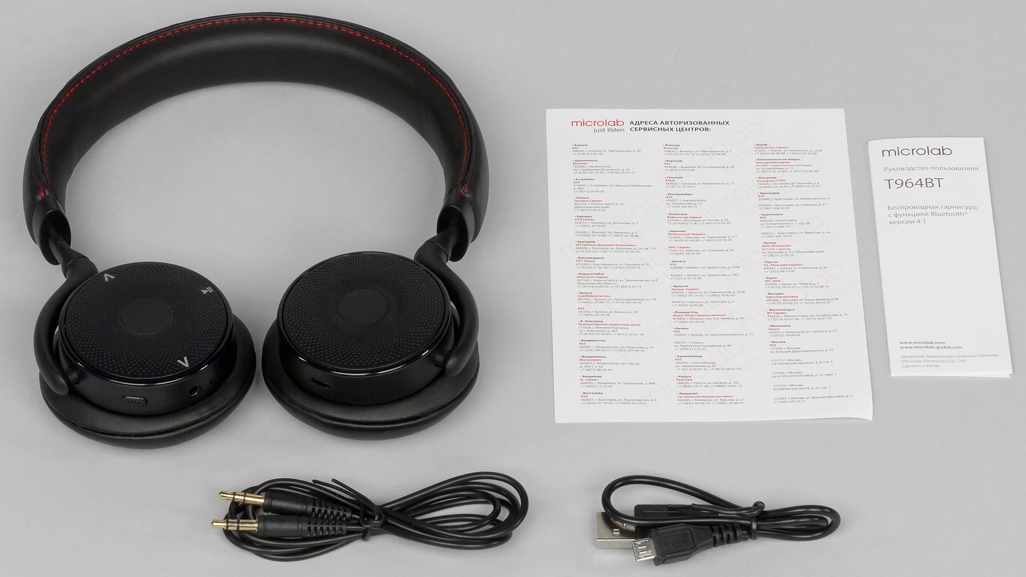 обзор беспроводных наушников с микрофоном Bluetooth гарнитуры