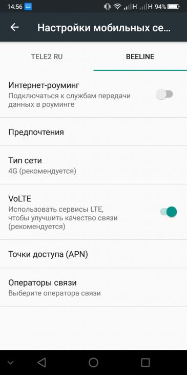 Screenshot_2017-10-29-14-56-32_small.png