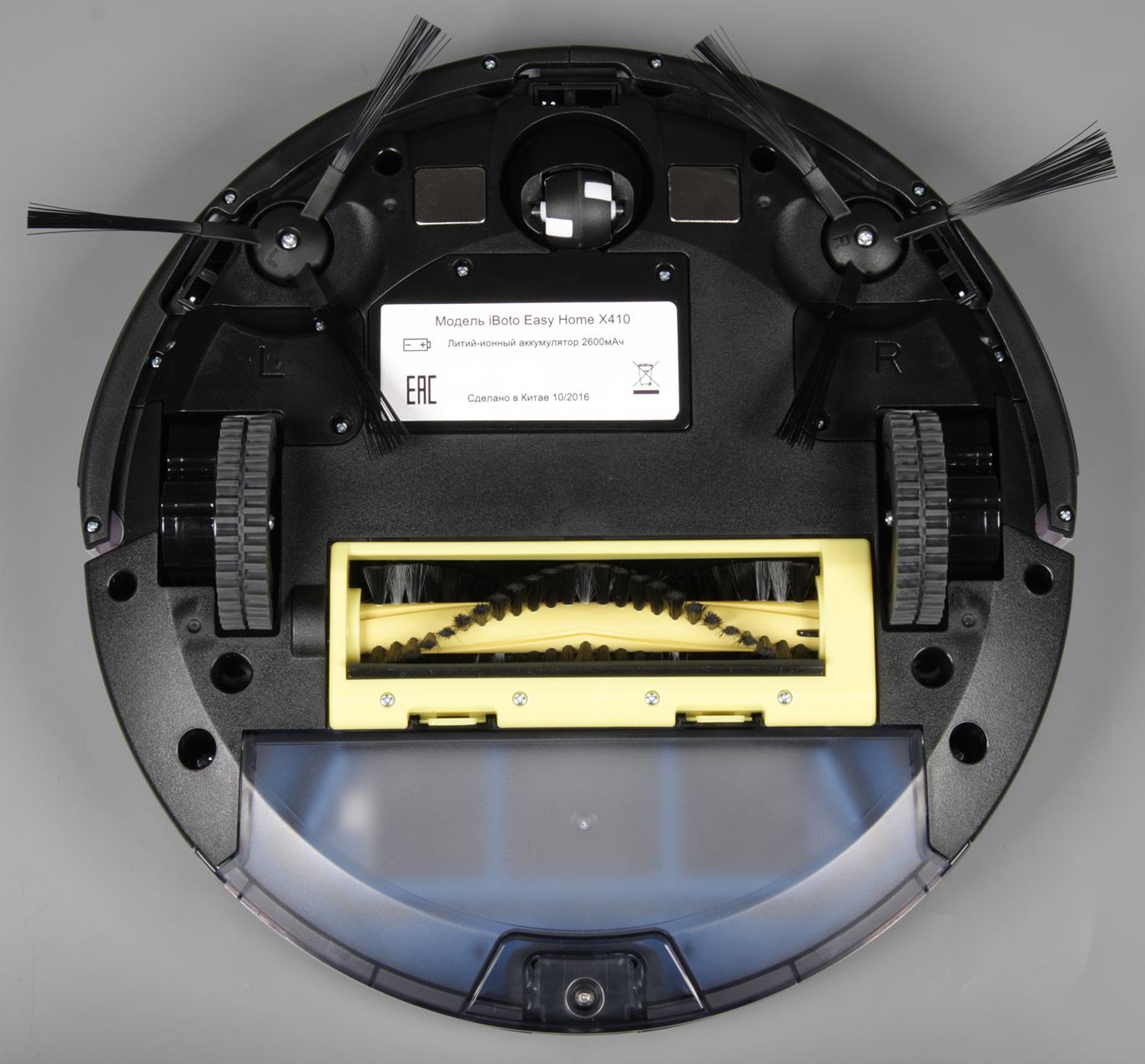 Обзор робота-пылесоса iBoto Easy Home X410 с невысоким корпусом