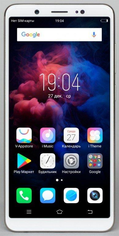 Играть в вулкан на смартфоне Чехо поставить приложение Казино вулкан на телефон Иволгинск download