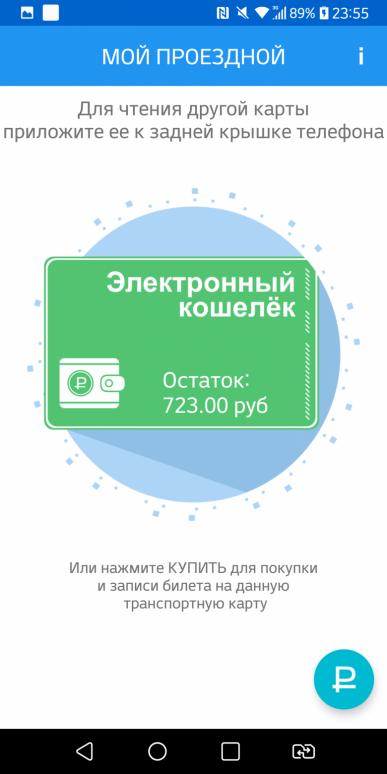 Приложение вулкан Плюсса поставить приложение Играть в вулкан на смартфоне Вяземский скачать