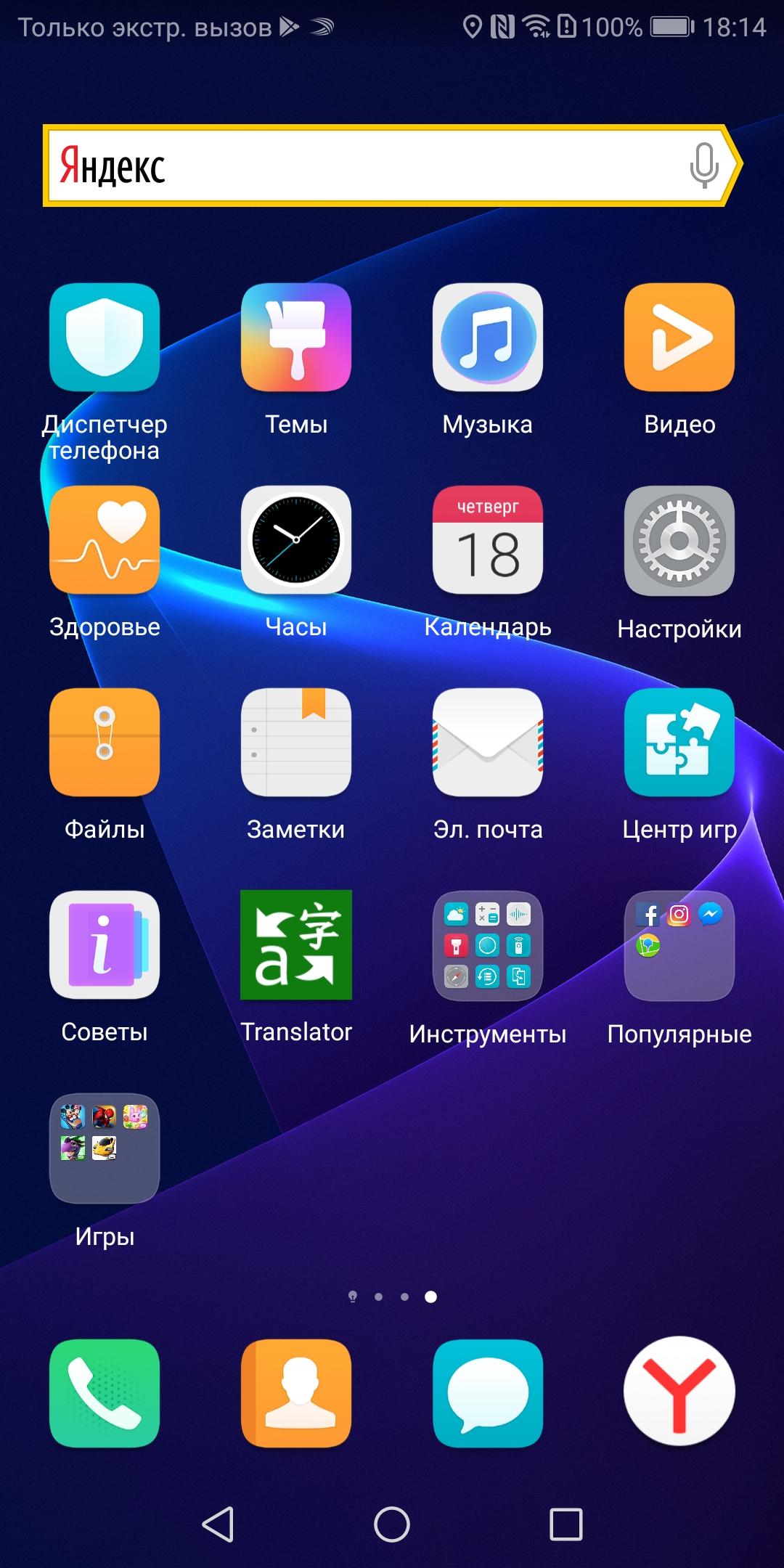 download TM 55 1500