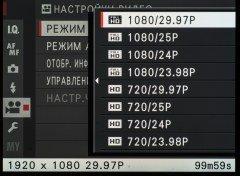 Любительская съемка видео порно с маркировкой 29 1 00 россия