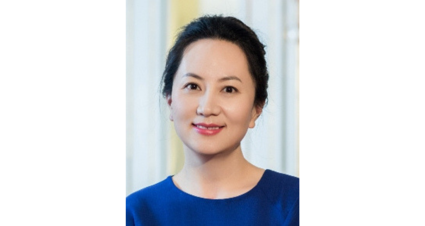 ВКанаде арестована денежный  руководитель  Huawei