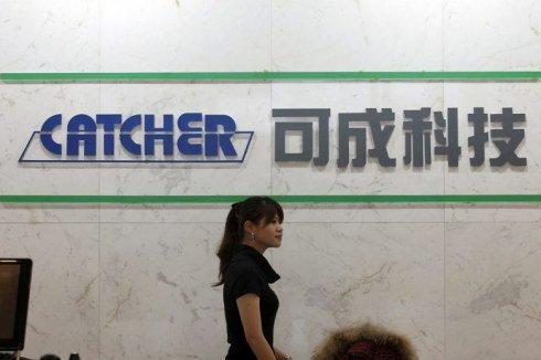 Catcher купила самый большой пакет акций компании Career Technology