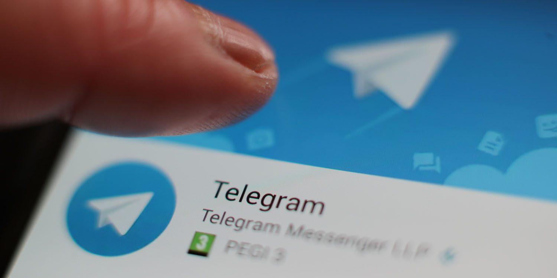 Telegram сообщил овыходе обновления вApp Store