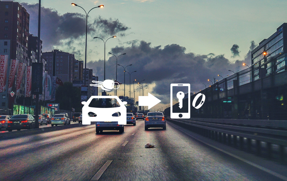Ключи для авто уже с2019 года могут стать цифровыми