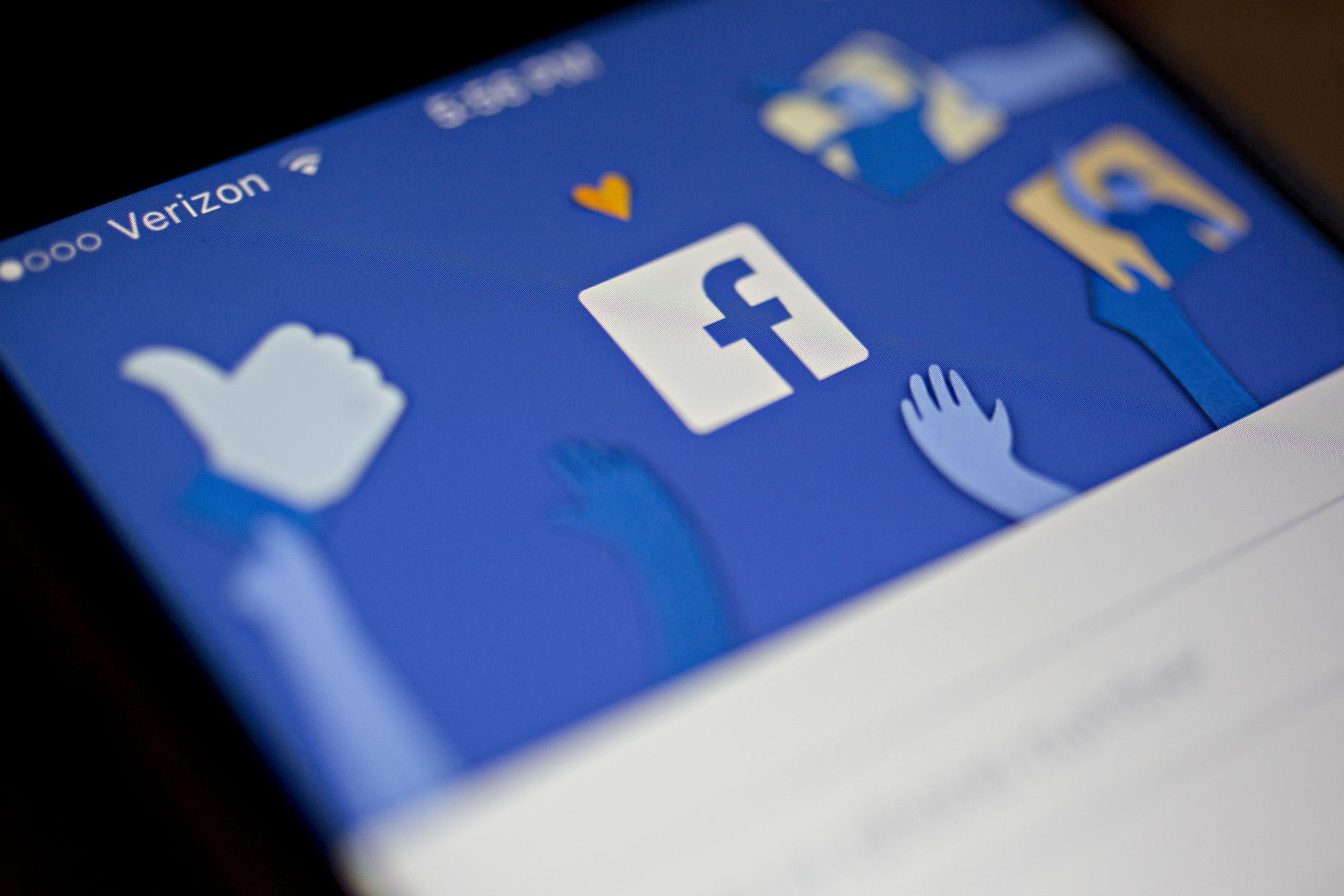 Facebook объединяет медиасеть слива данных