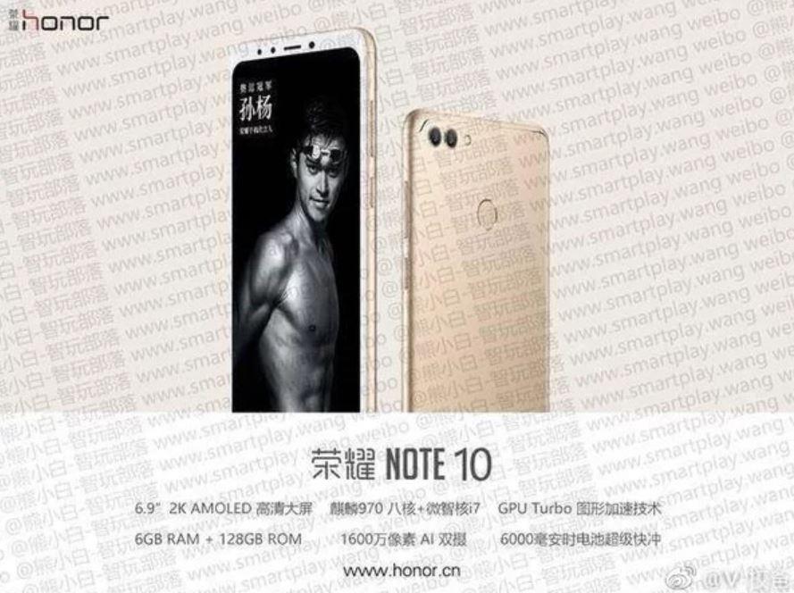 Huawei подтвердила разработку Honor Note 10