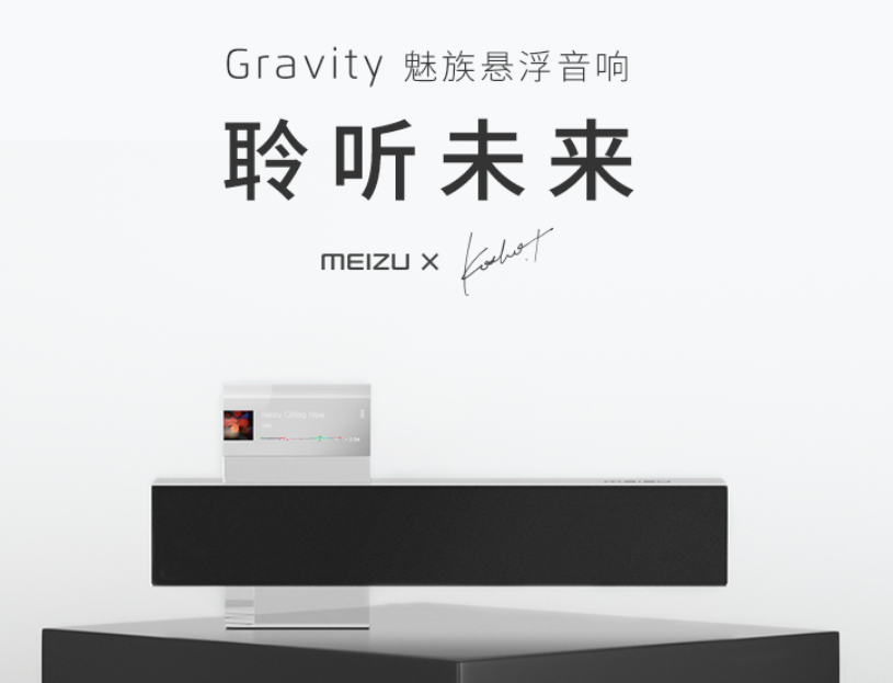 «Парящая» колонка Meizu Gravity вконце концов поступила напродажу
