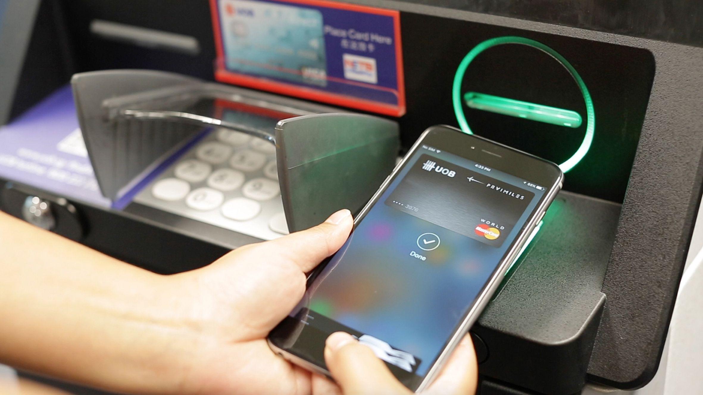 В Российской Федерации банкоматами будут пользоваться через мобильные телефоны — Водно касание