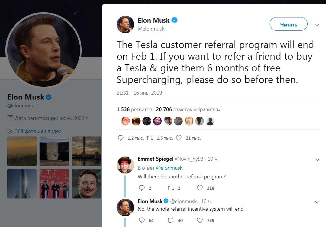 Tesla отзовет изКитая неменее 14 000 автомобилей | Обавтомобилях