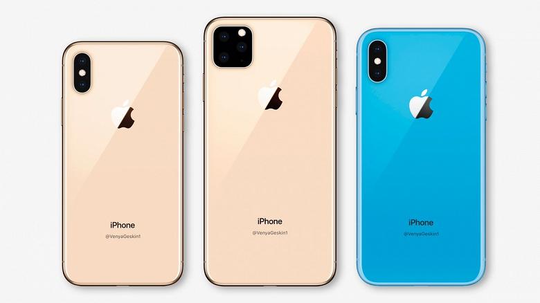 Новый iPhone получит неменее  быстрый модуль Wi-Fi