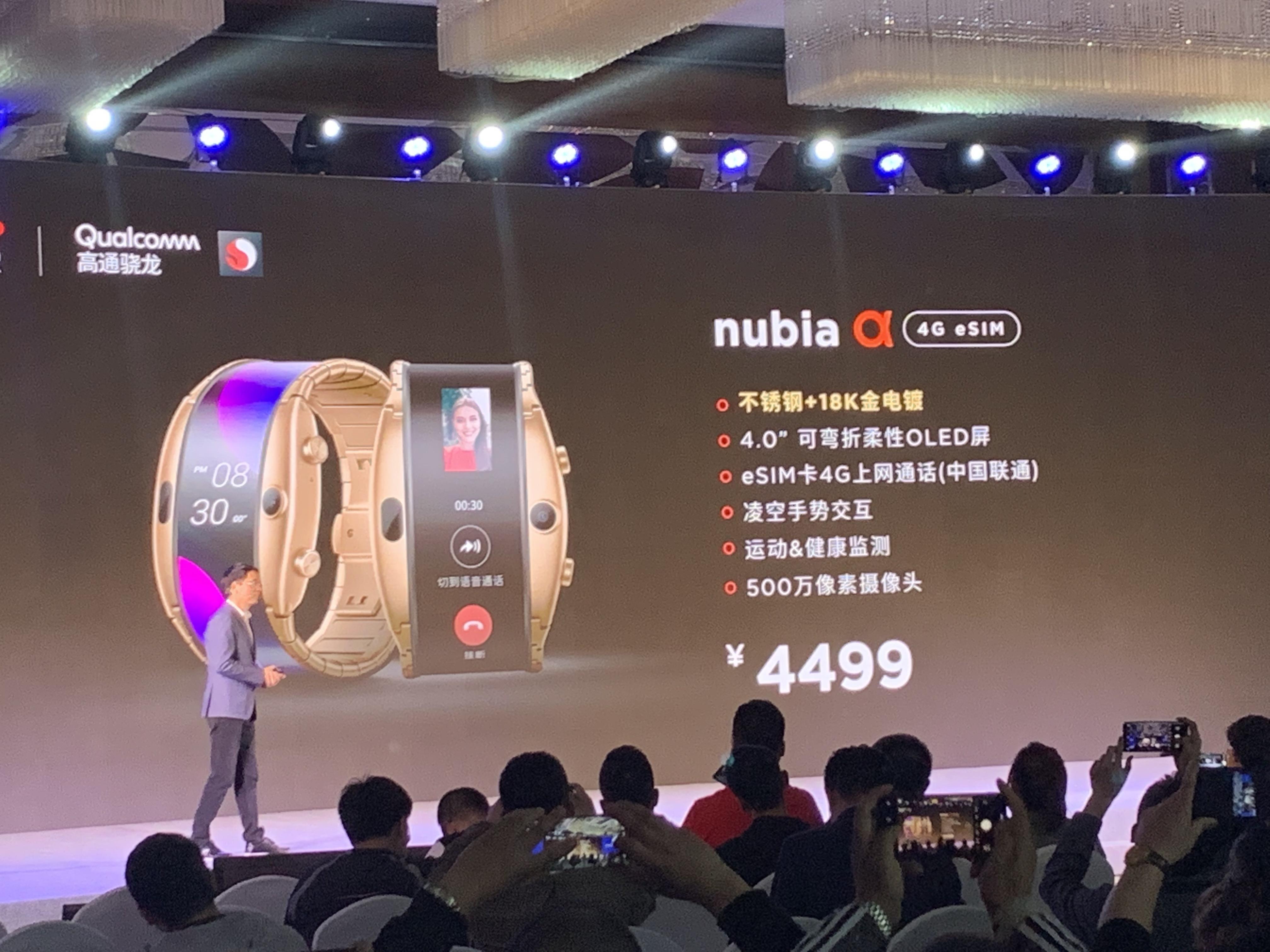 520 за 4-дюймовый экран 1 ГБ ОЗУ и 5-мегапиксельную камеру в Китае официально представили смартфон-браслет Nubia Alpha