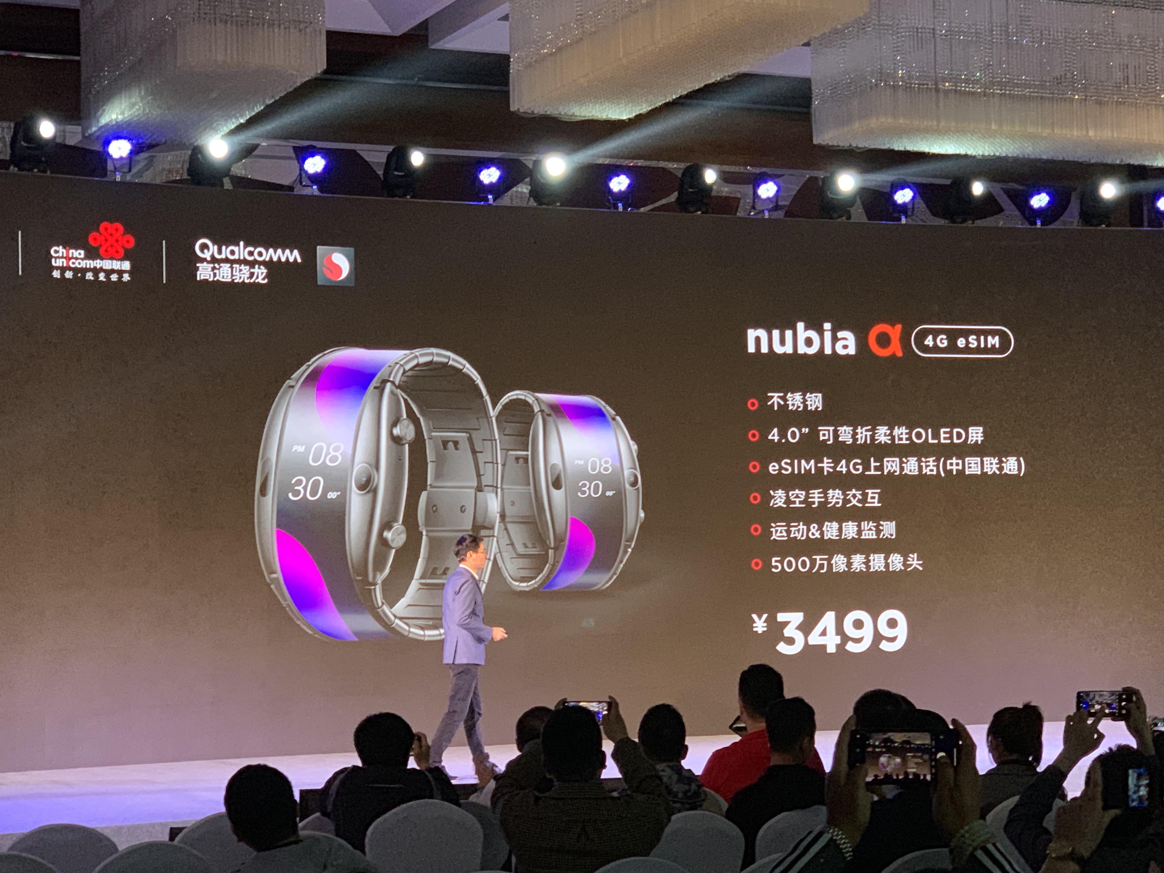 ZTE Nubia Alpha: гибрид телефона ичасов поцене в $520