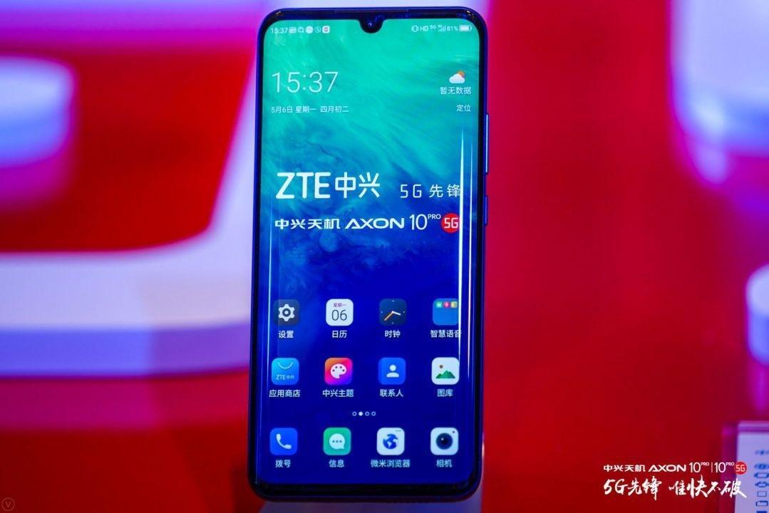 ZTE Axon 10 Pro представлен официально  Это первый в мире