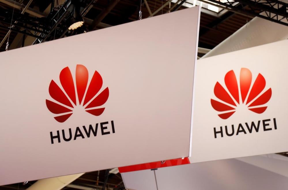 Huawei дали отсрочку. Компания получила временную лицензию, возвращающую ей право покупать продукцию в США
