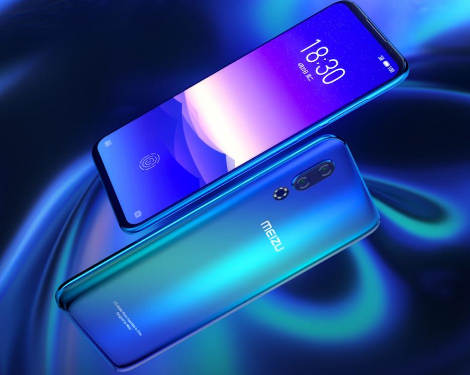 3c220e8355ea0 Новая версия флагманского смартфона Meizu 16s выйдет 13 мая