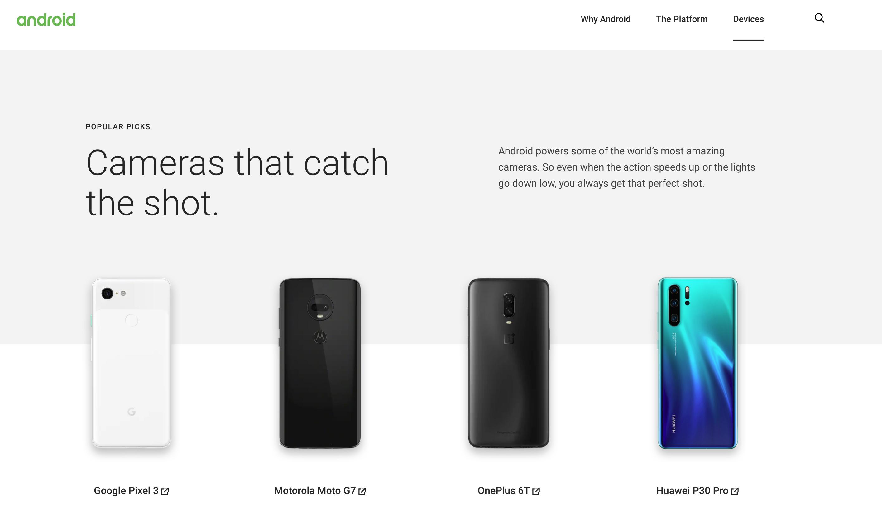 Huawei официальный сайт россия драйвера