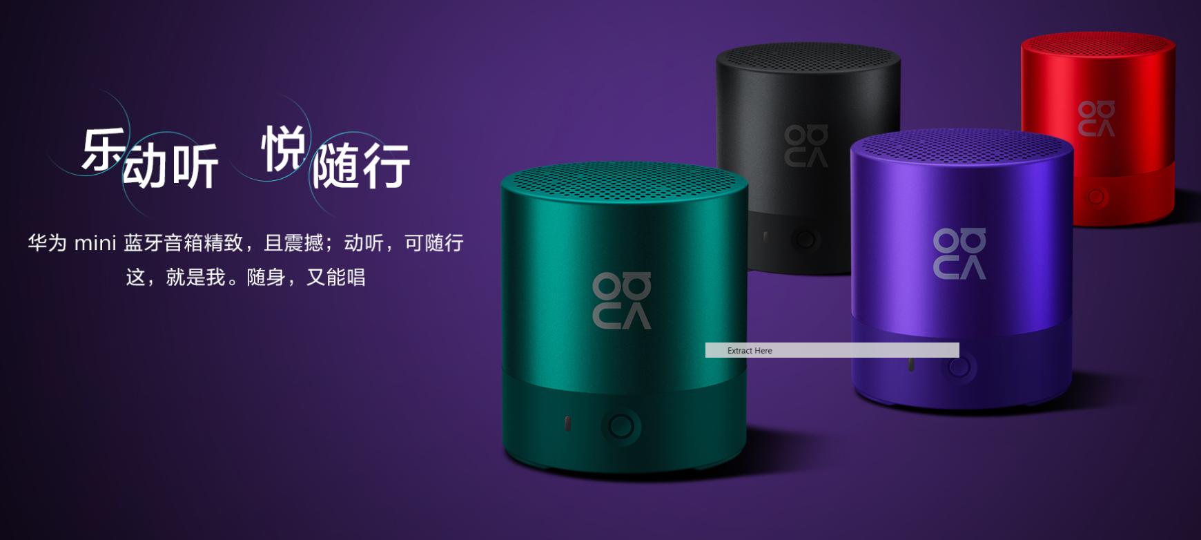 Huawei Nova – это не только смартфоны, но еще и защищенная