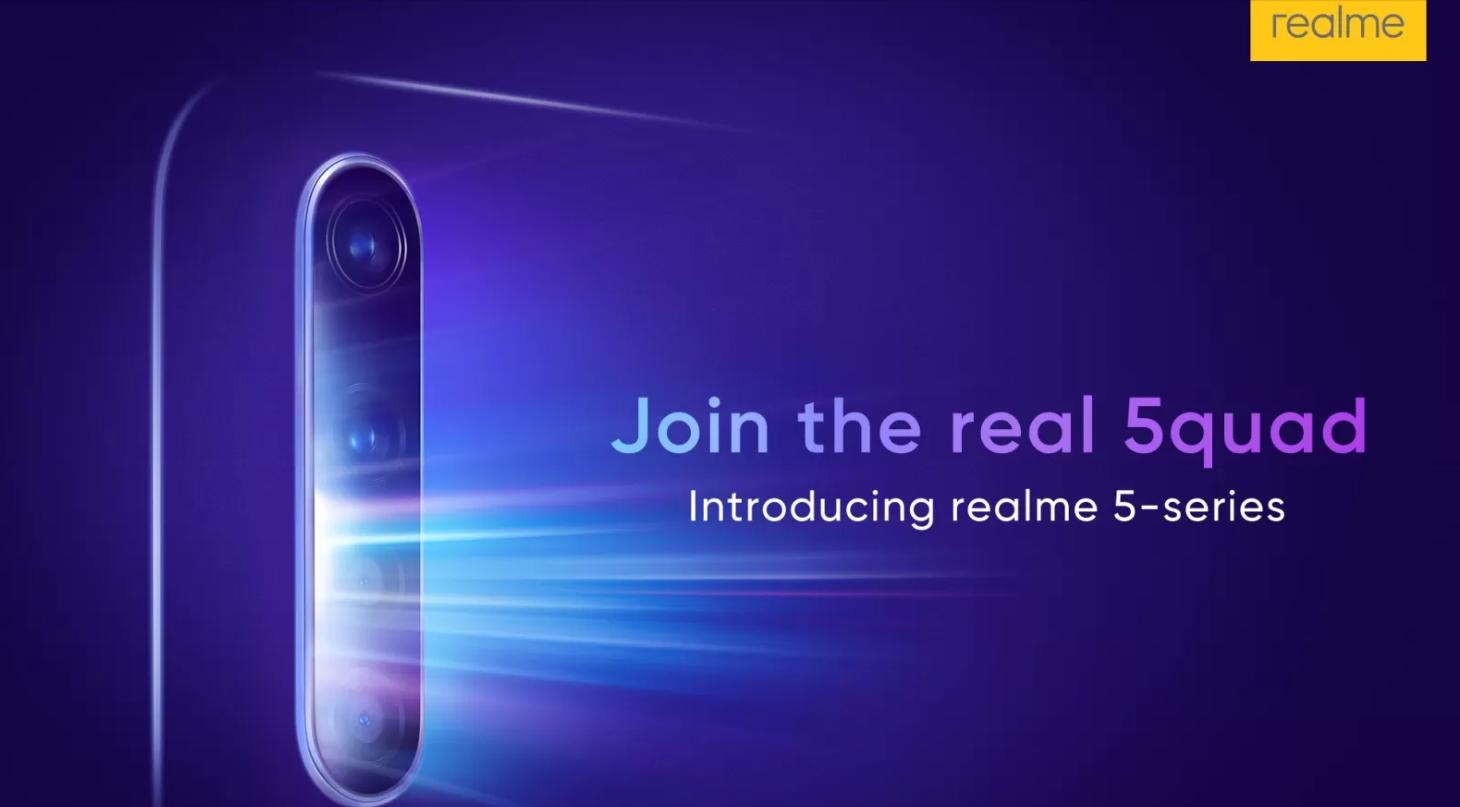 Смартфон Realme 5 Pro получит AMOLED-дисплей, однако без сканера под ним