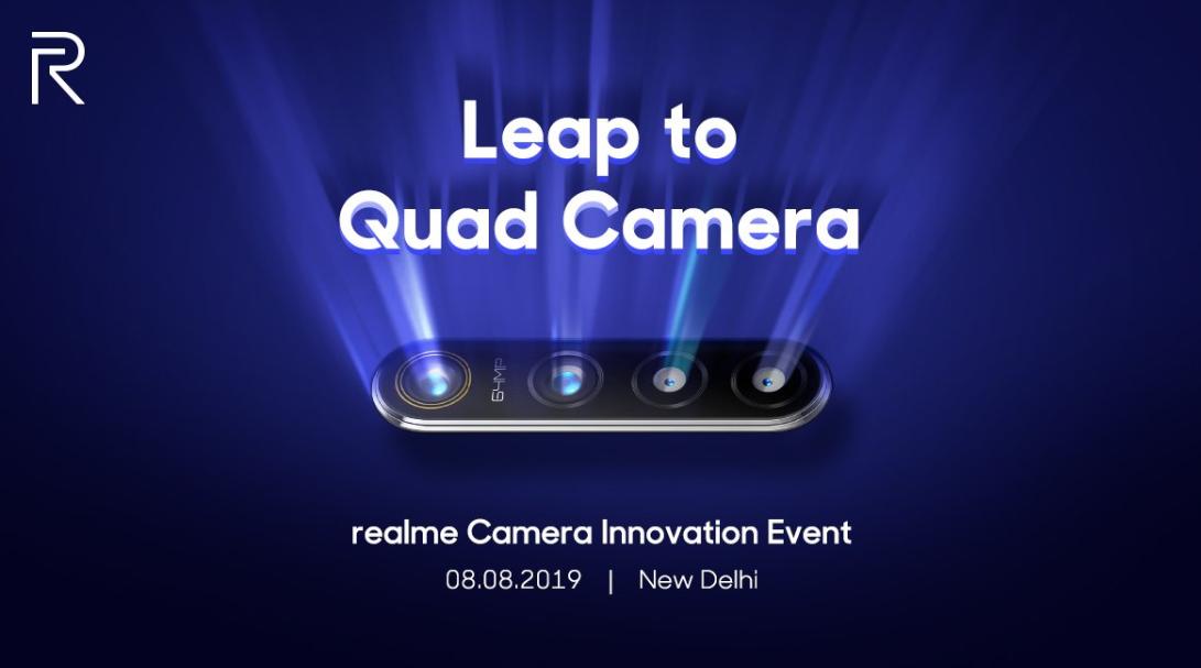 Realme назвала дату анонса первого телефона с64 Мпкамерой