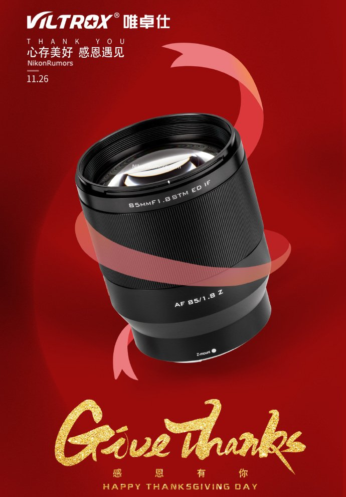 Viltrox приписывают намерение скоро представить объектив 85mm f/1.8 Z