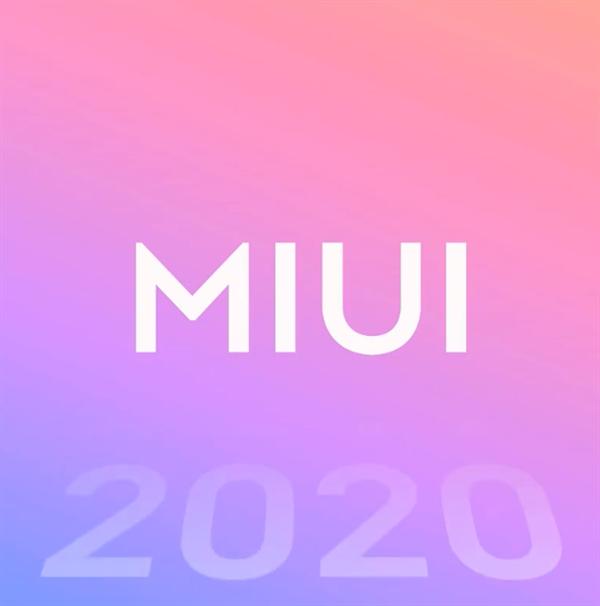 Xiaomi уже спрашивает у пользователей, какой сделать MIUI 13