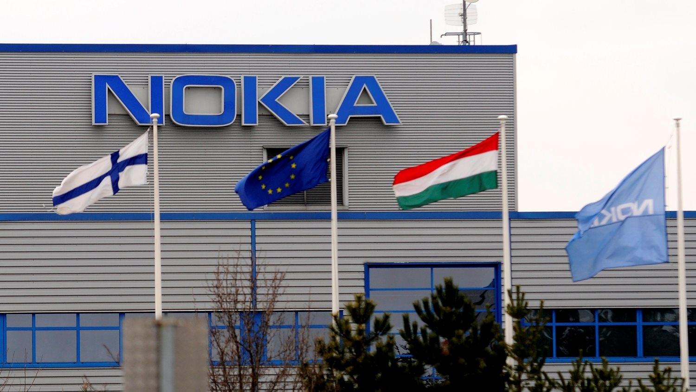 Nokia представила