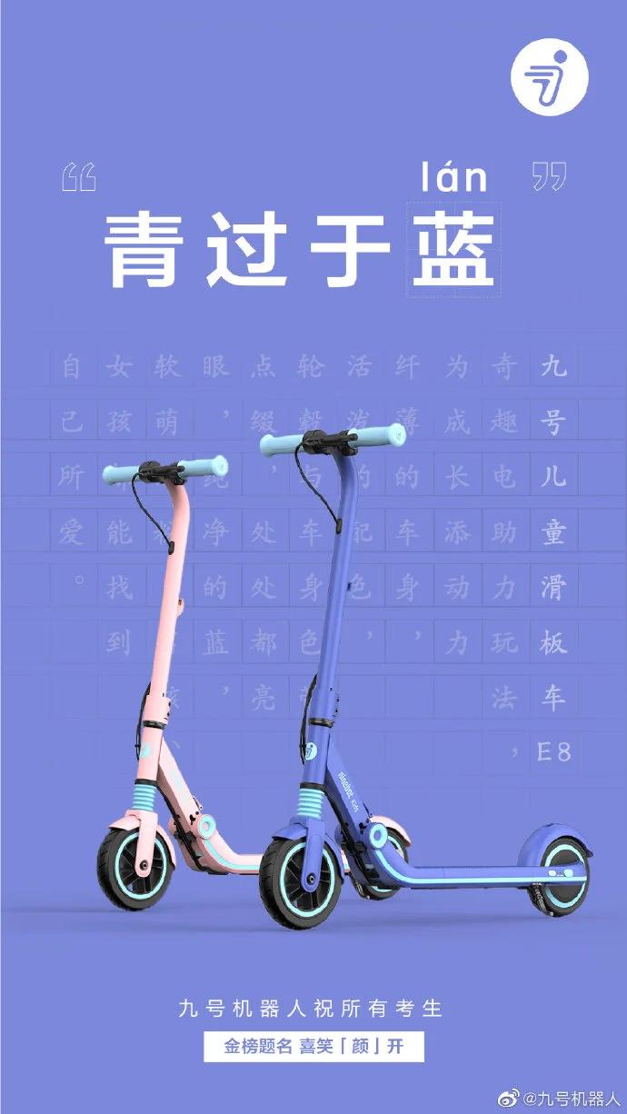 Представлен крошечный складной электросамокат Ninebot E8