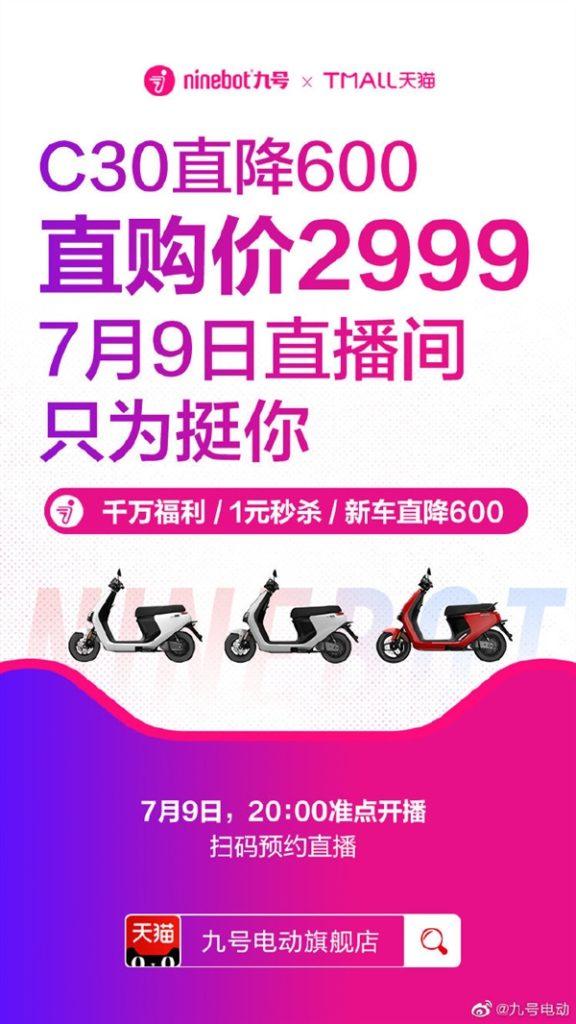 Xiaomi представила самый дешевый электроскутер Ninebot
