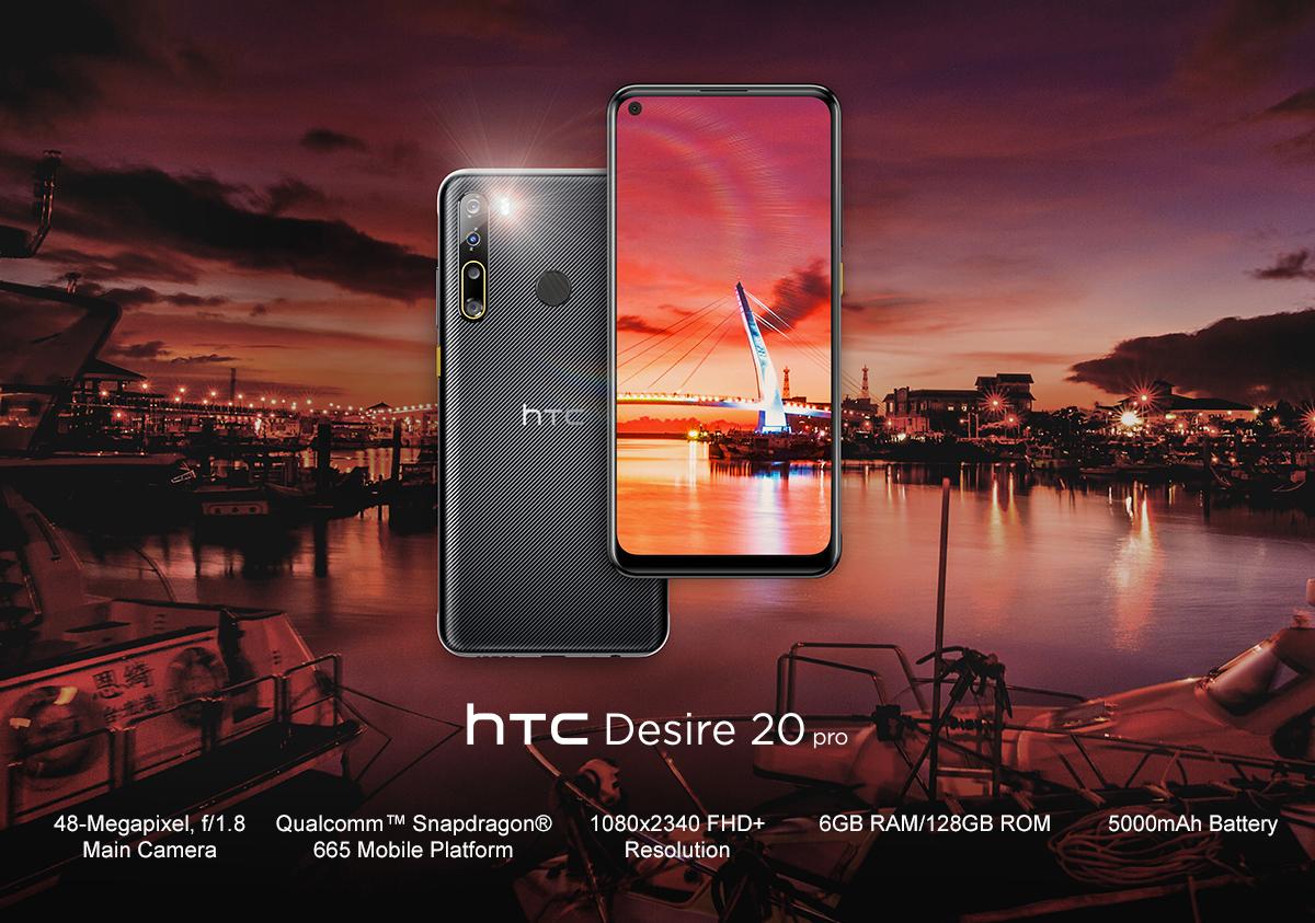 Новейший смартфон HTC неожиданно выходит в Европе