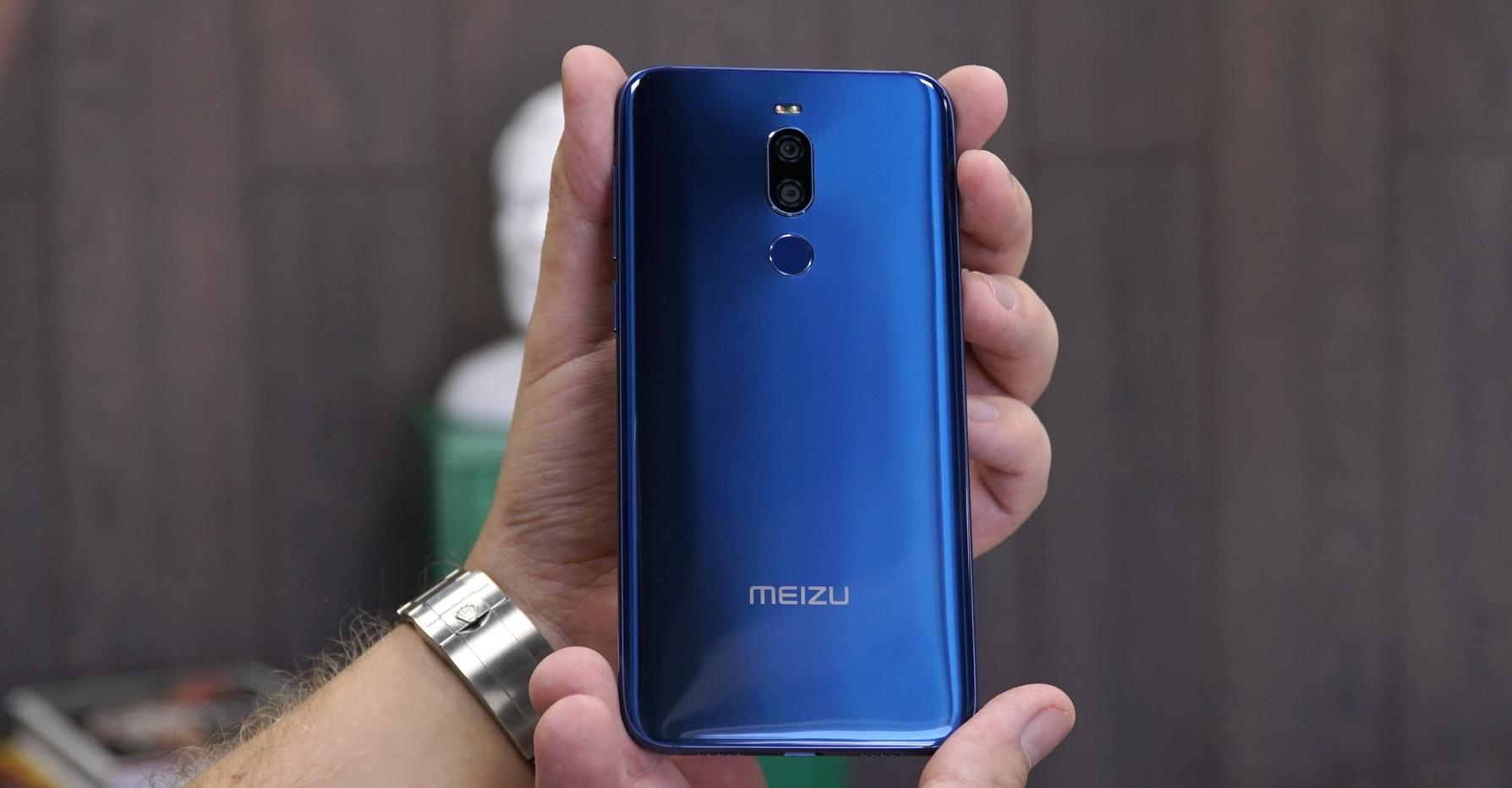 Meizu сдаётся. Популярные смартфоны не получат Android 10