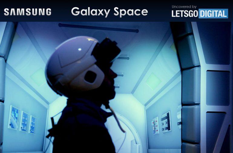 Samsung Galaxy Space на подходе