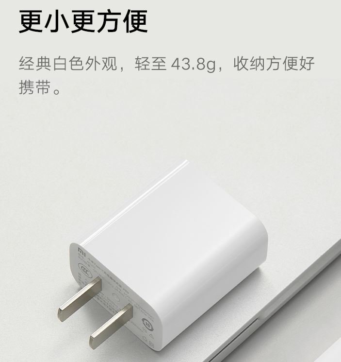 Xiaomi выпустила адаптер питания для iPhone 12 - iXBT.com