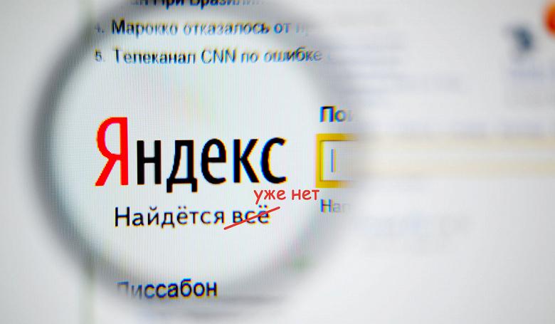 Вывод сайта в топ яндекс Дачная улица (деревня Пахорка) создание сайта викс бесплатно
