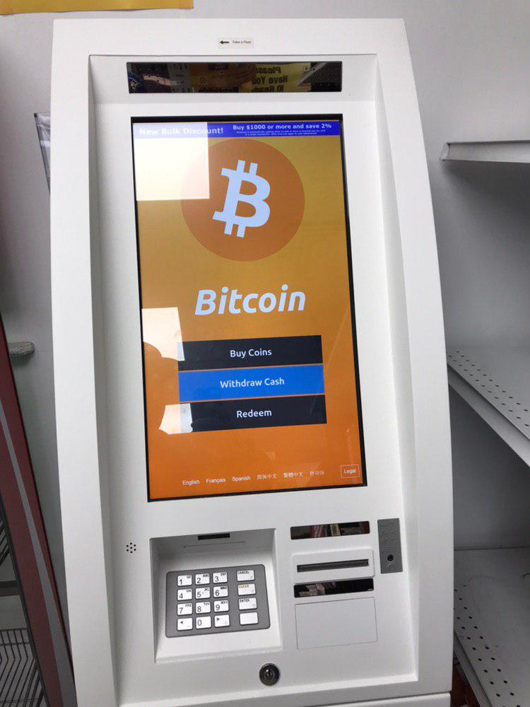 bitcoin machine uk