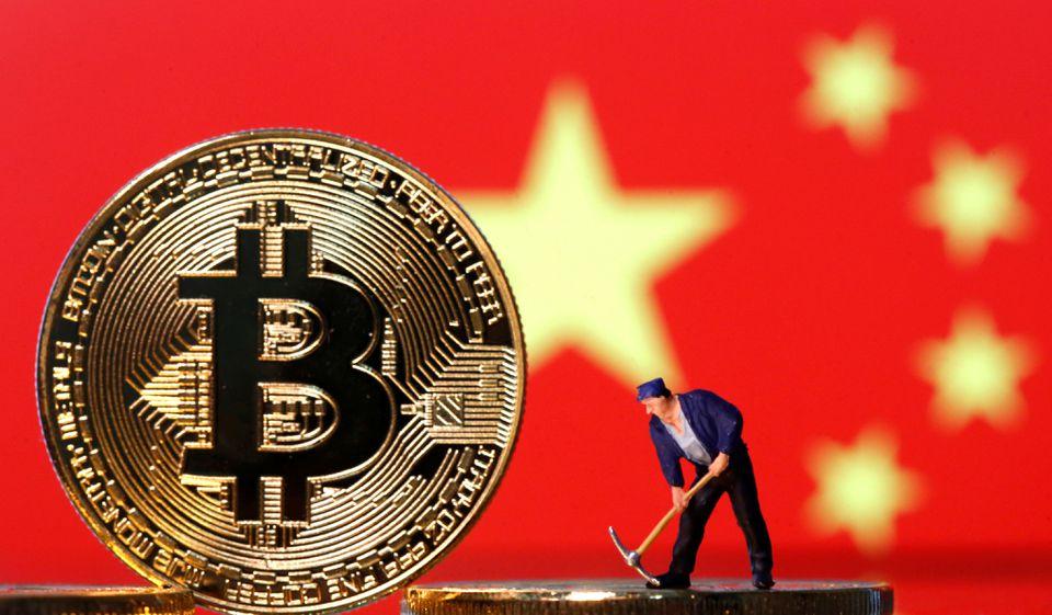 Китай запретил финансовым учреждениям проводить операции с криптовалютой