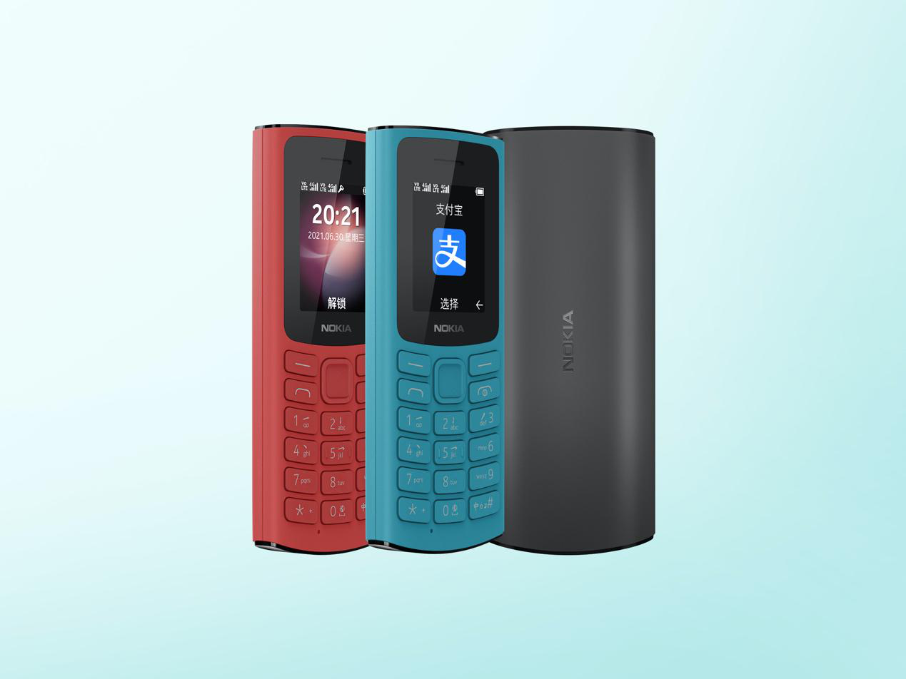 Nokia 105 4G — первый классический телефон с поддержкой Alipay