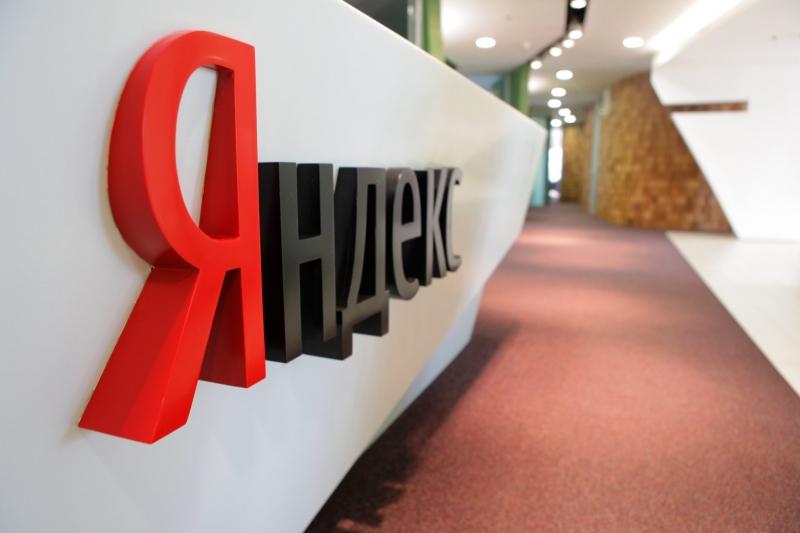 Когда не хватает слов: новый сервис «Балабоба» Яндекса допишет любой текст