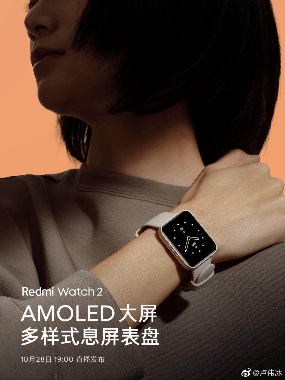 Умные часы Redmi Watch 2 впервые показали вживую на руке пользователя
