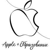 Весенняя презентация Apple: бюджетный iPad и ПО для образования. Новый iPad с Apple Pencil, обновление офисного пакета iWork и планы на будущее