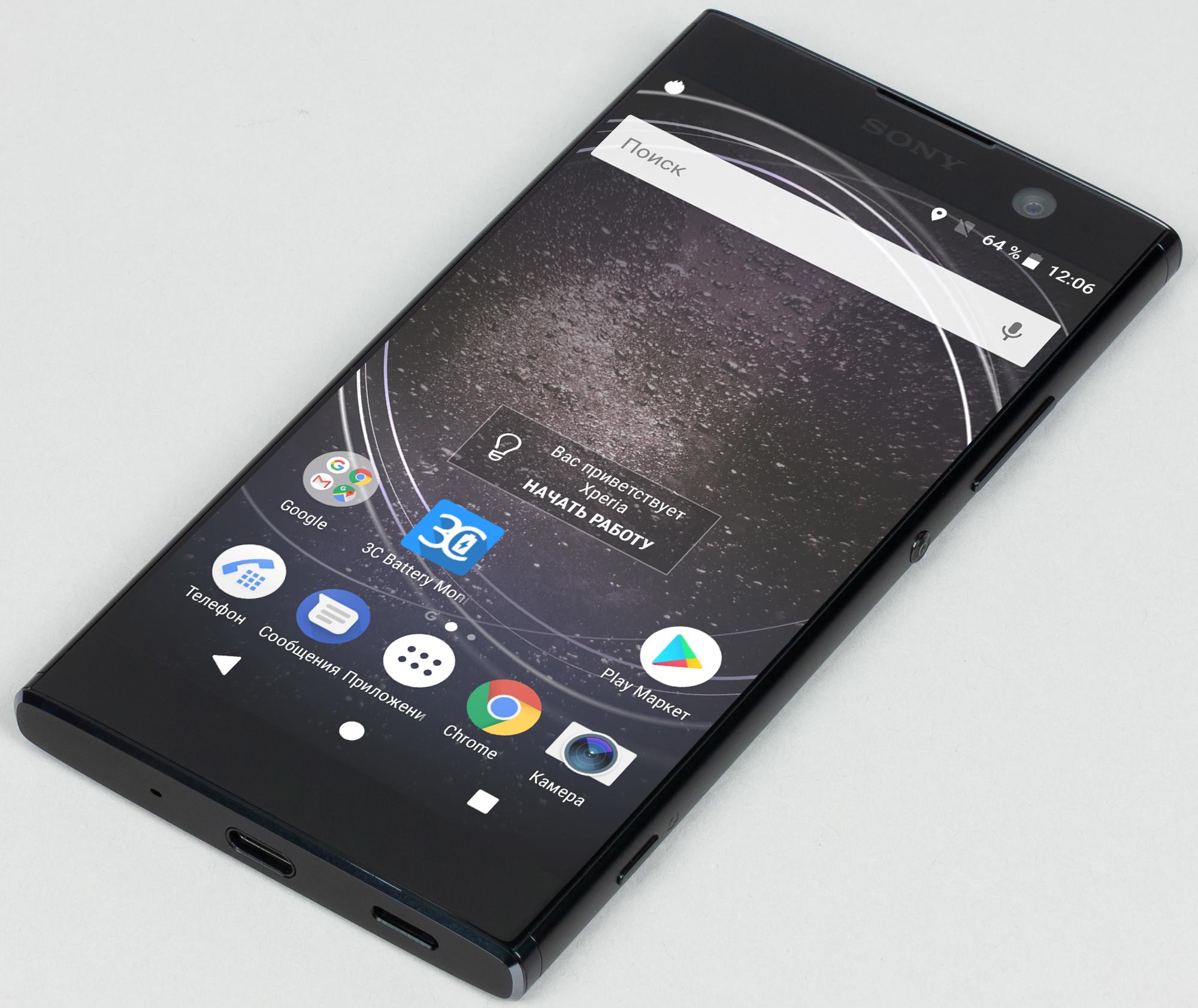 Обзор смартфона Sony Xperia XA2 90da32d8d08d6