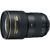 Объектив Nikon AF-S Nikkor 16-35mm f/4G ED VR: один из лучших широкоугольных зумов