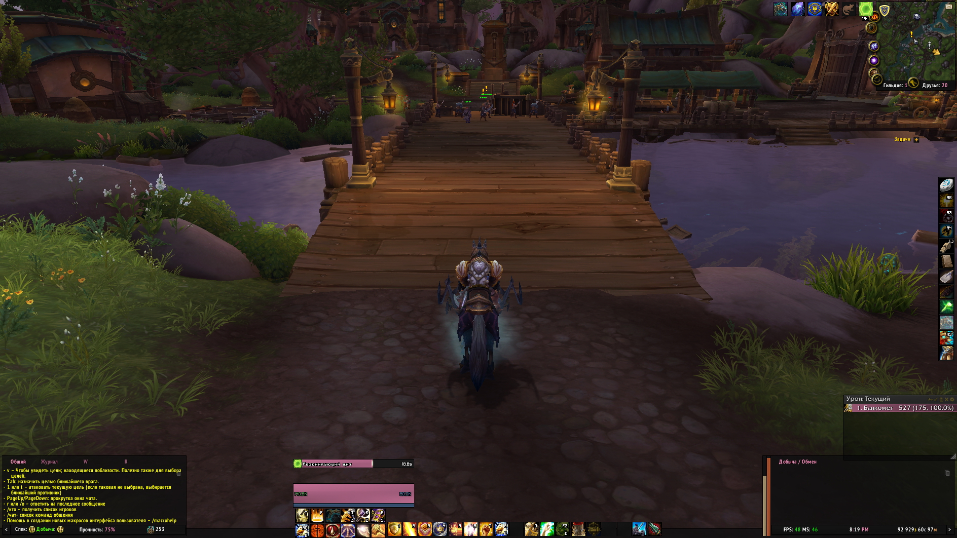 можно ли играть в World Of Warcraft Battle For Azeroth на