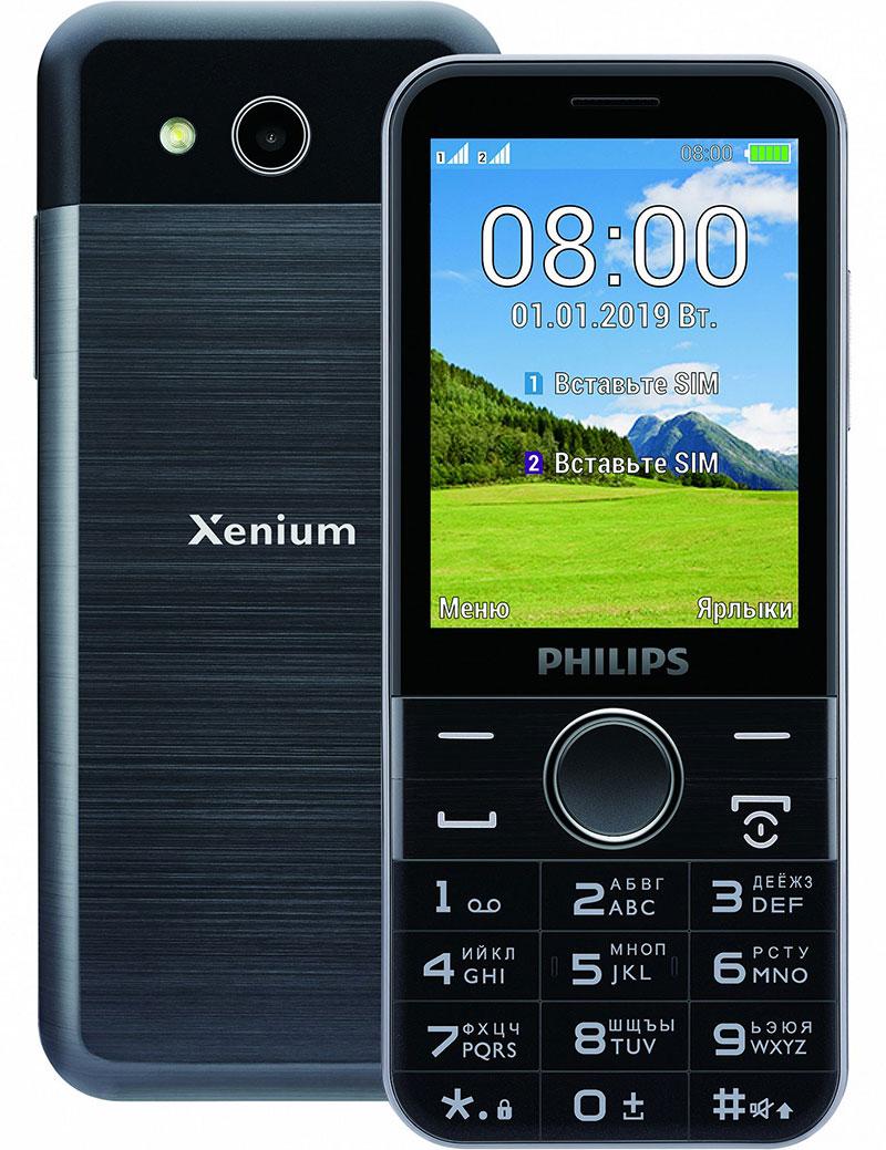 Philips xenium скачать программу скачать программу для быстро скачивания