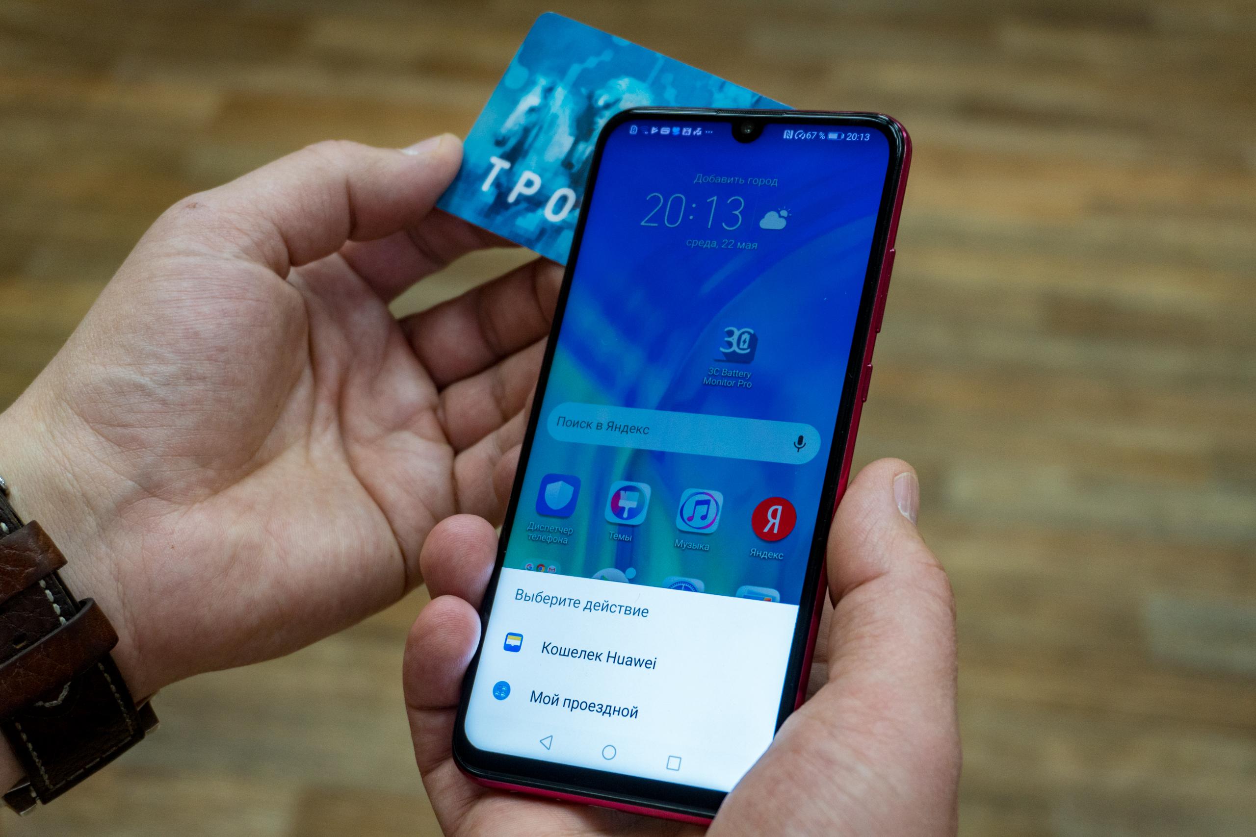 Android Pay на Huawei - как настроить и пользоваться