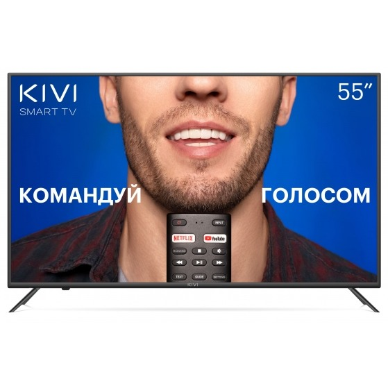 ЖК-телевизор Kivi 55U710KB: экран 55, разрешение 4К, поддержка HDR, голосовой поиск и управление, ОС Android TV и Bluetooth-пульт ДУ в комплекте