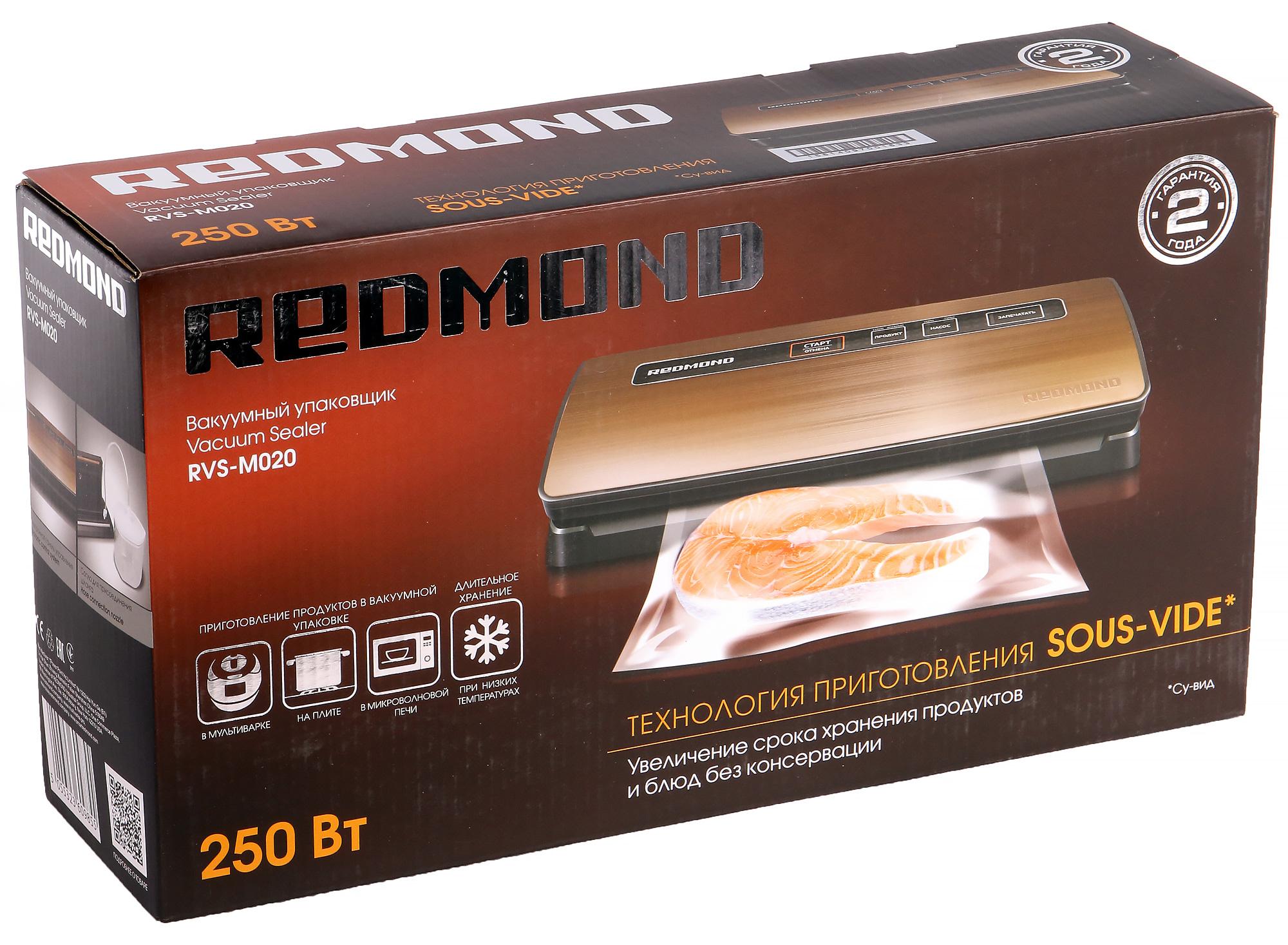 Вакуумный упаковщик из китая отзывы отзывы вакуумные упаковщики